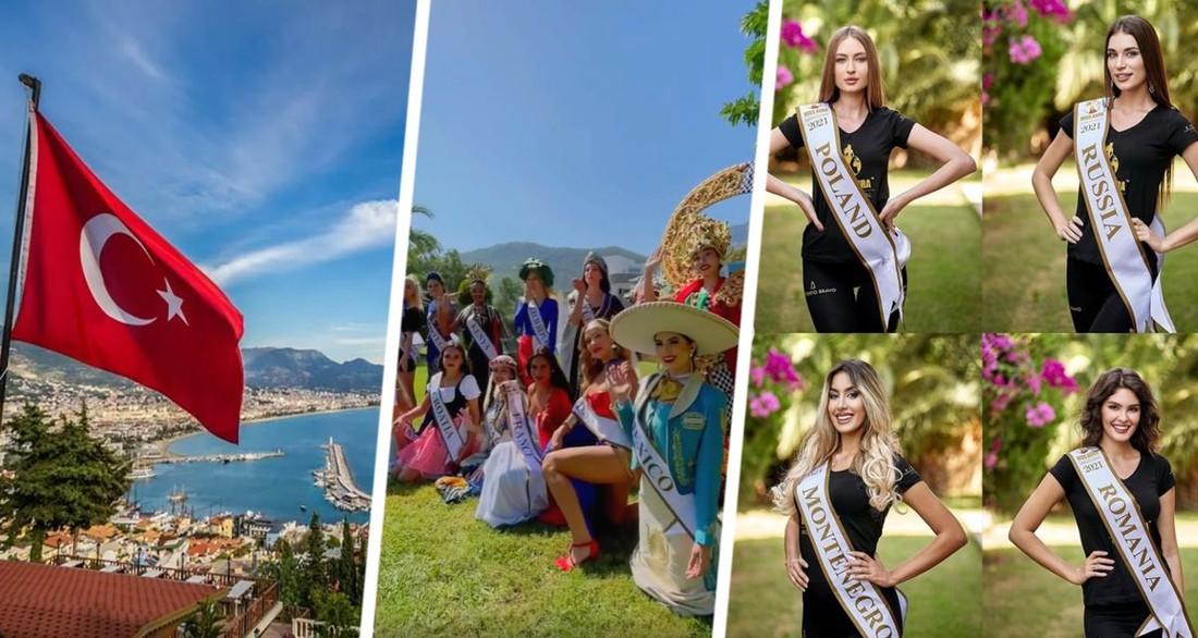 В Турции на конкурсе красоты Россию представили, как 4 страны