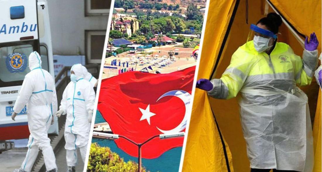На курортах Турции произошёл резкий рост коронавируса: цифры перешли критическую отметку Оперштаба