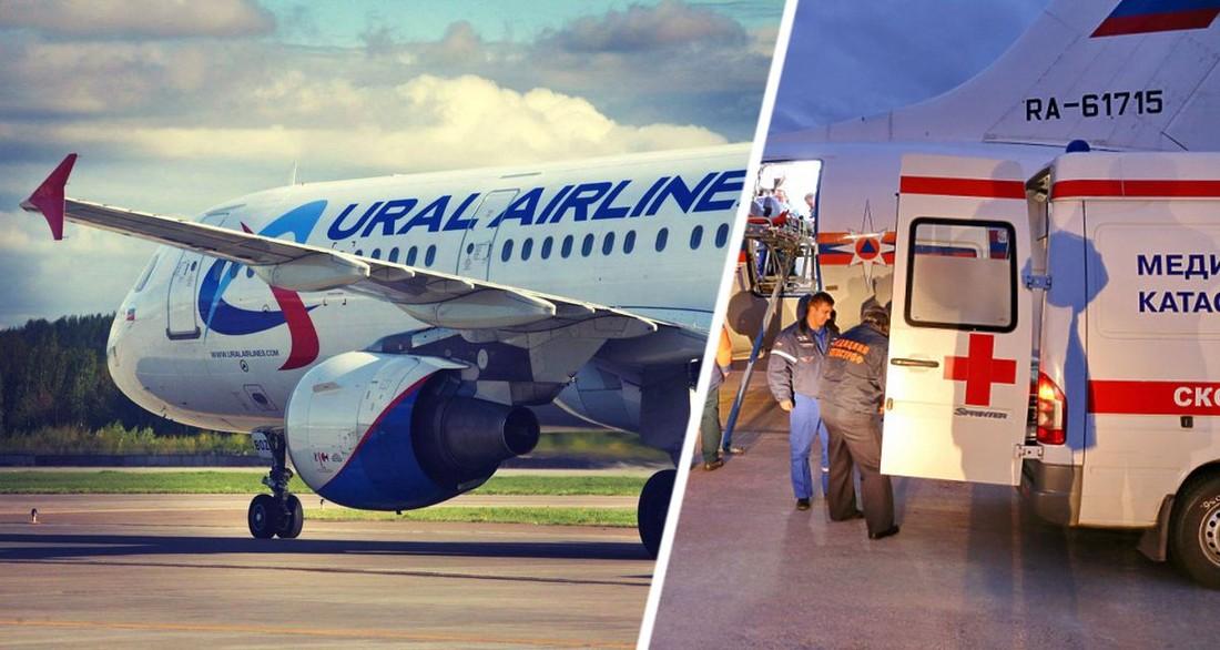 Самолет, летевший из Анталии, совершил вынужденную посадку из-за смерти туристки