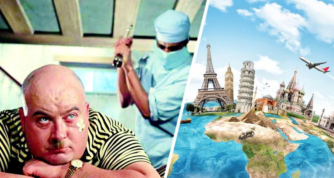Россиянам начали продавать туры за рубеж для прививки иностранными вакцинами против Covid-19