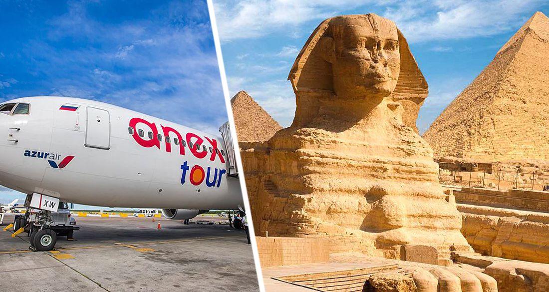 Шарм-эль-Шейх начал принимать рейсы с туристами Анекса