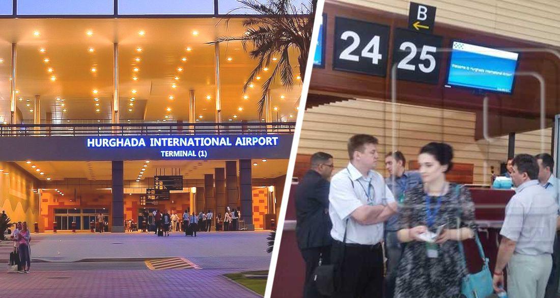В Хургаде и Шарм-эль-Шейхе комиссия уже три дня сидит в залах прилета и вылета, предназначенных для российских рейсов