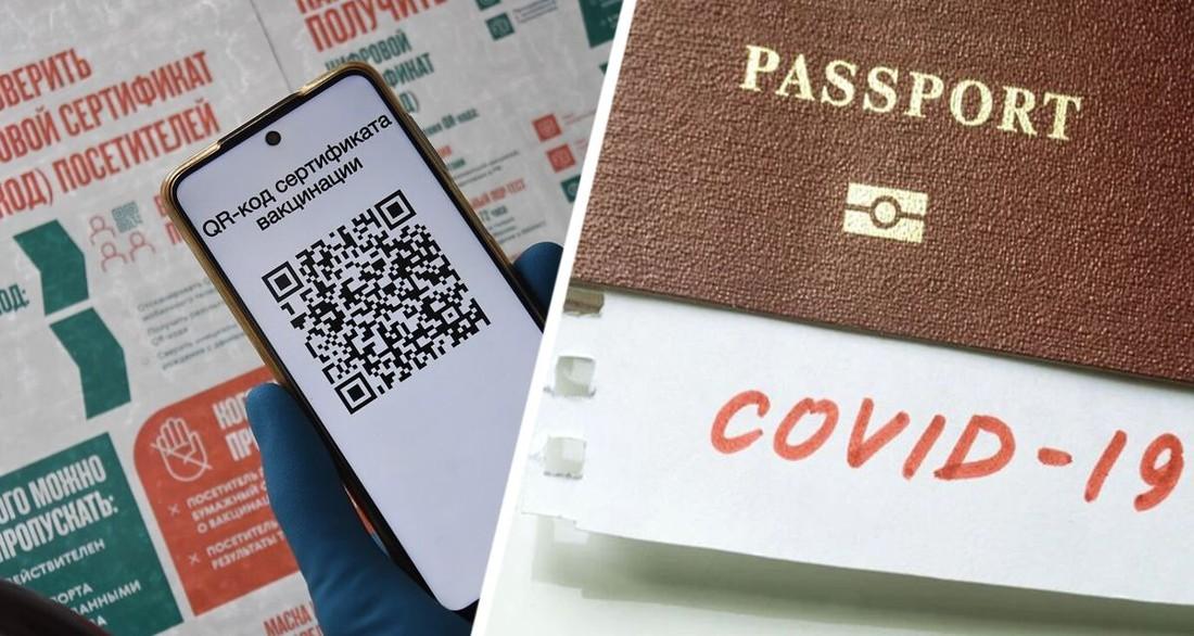 Популярный у туристов регион ввел строгие меры: туризм стал возможен только по QR-коду