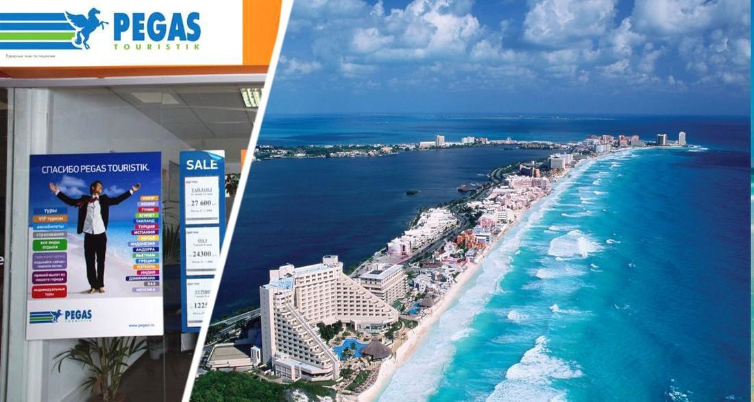 Авиакомпании Пегаса открыли рейсы на популярный заграничный тропический курорт сразу из трех крупных городов РФ