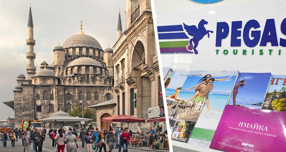 Пегас Туристик объявил о 27 рейсах в неделю из 9 городов России в Стамбул