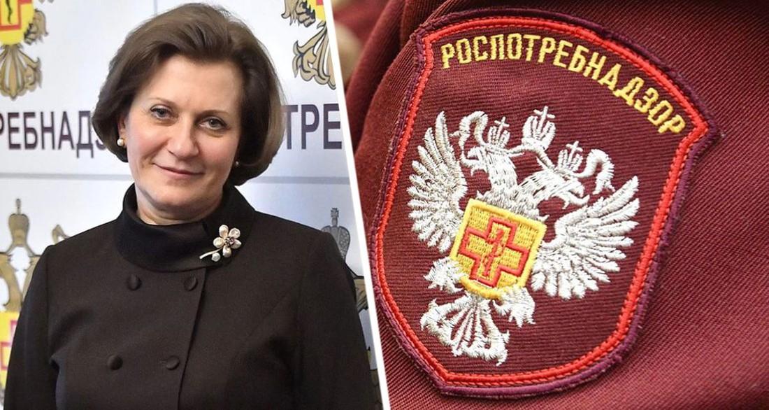 Российским туристам  изменили форму для возвращения в Россию