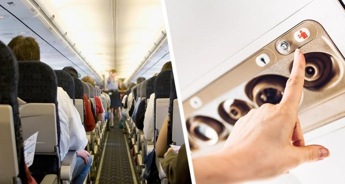 Стюардесса показала кнопку, которую пассажиры никогда не должны нажимать по время взлёта